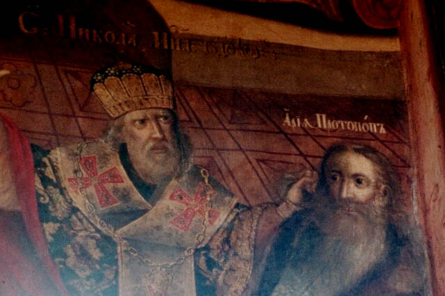 Nicholas and arius