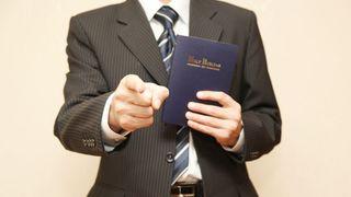 Biblesuit